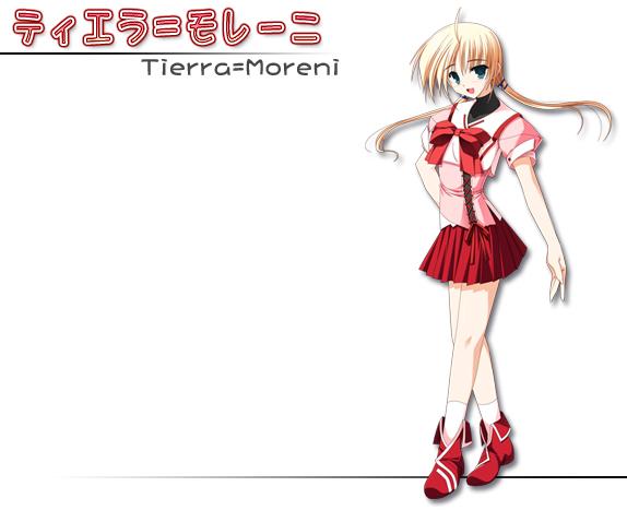 https://rei.animecharactersdatabase.com/./images/primitative_link/Tierra.jpg