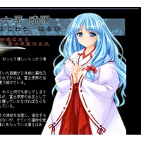 ./images/princess_warrior/Haruhi_Fujiwara_thumb.jpg
