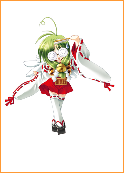 https://rei.animecharactersdatabase.com/./images/punipuni/mei.jpg