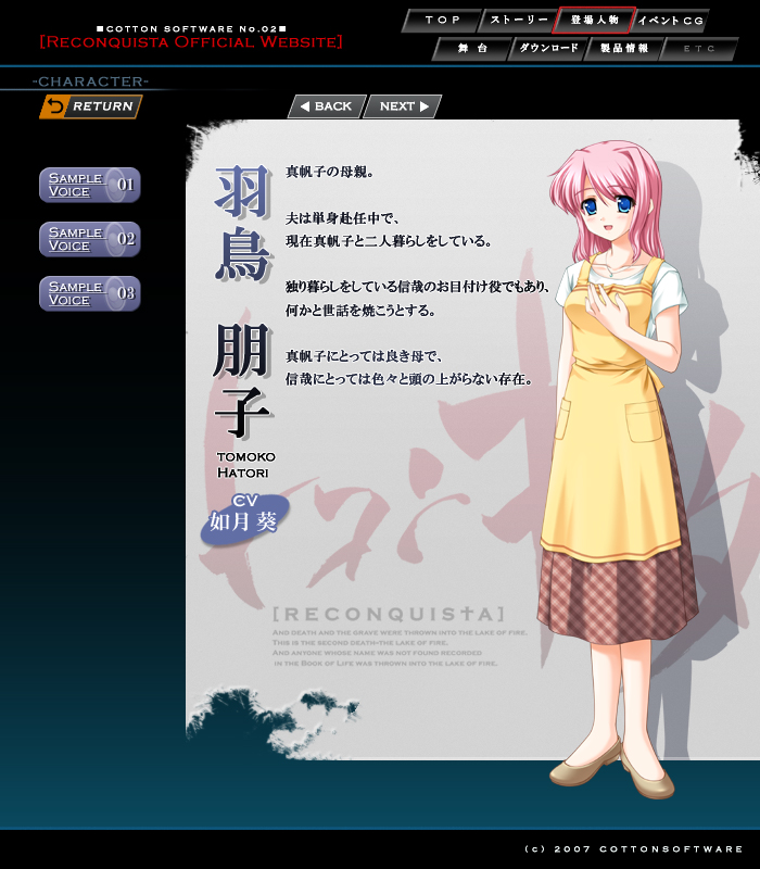 https://rei.animecharactersdatabase.com/./images/reconquista/mahomama.jpg