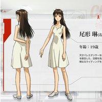 Image of Rin Ogata