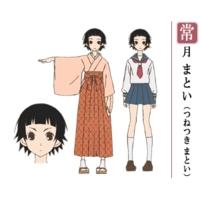Profile Picture for Matoi Tsunetsuki