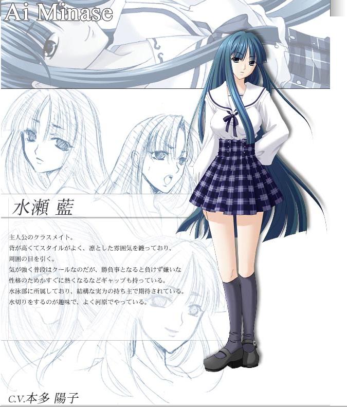 https://rei.animecharactersdatabase.com/./images/separatehearts/Ai_Minase.png