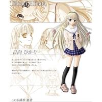 Image of Hikari Hinata