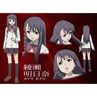 Image of Asuna Ayase