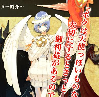 https://rei.animecharactersdatabase.com/./images/shiningforcefeather/Kokotto.png