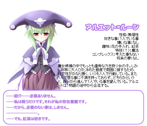 https://rei.animecharactersdatabase.com/./images/sinfonia/Aruetsudo_Run.jpg