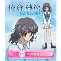 Image of Sae Sakura