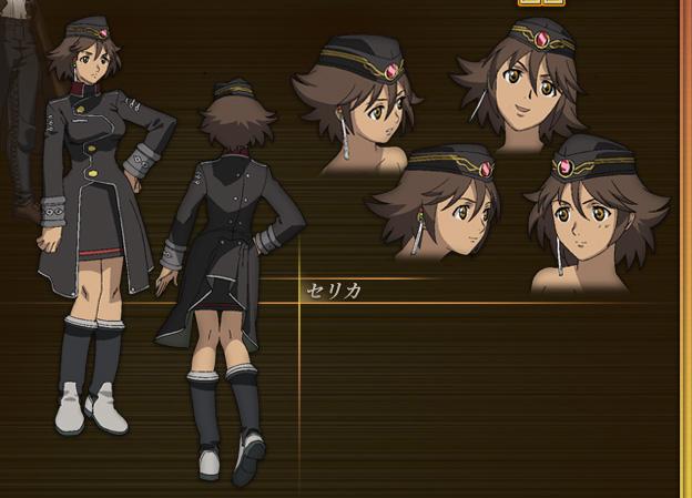 https://rei.animecharactersdatabase.com/./images/soltyrei/Celica.jpg