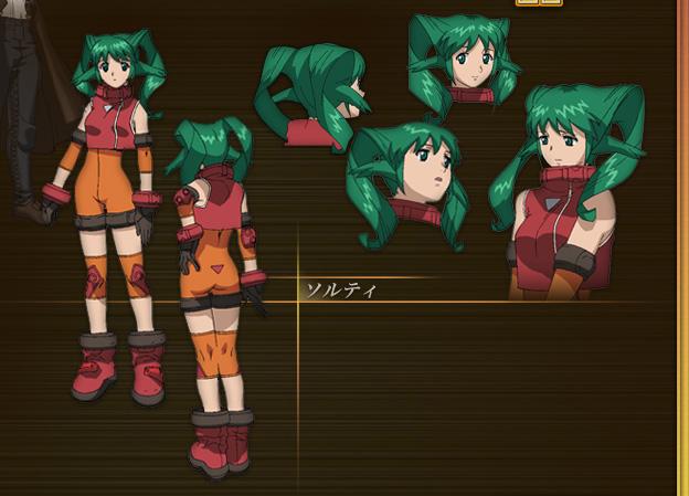 https://rei.animecharactersdatabase.com/./images/soltyrei/Solty.jpg