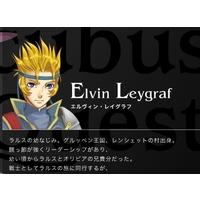Elvin Leygraf