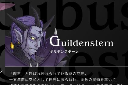 https://rei.animecharactersdatabase.com/./images/succubusquest/Guildenstern.png