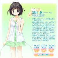 Saki Wakui