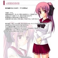 Aya Mishiro