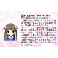 Watase Futaba