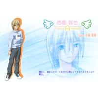Image of Mikiya Nishizono