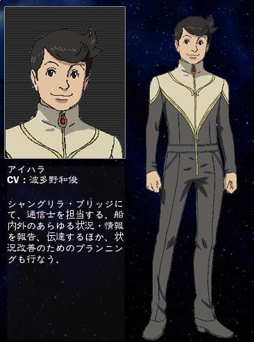 https://rei.animecharactersdatabase.com/./images/terra/Aihara.png