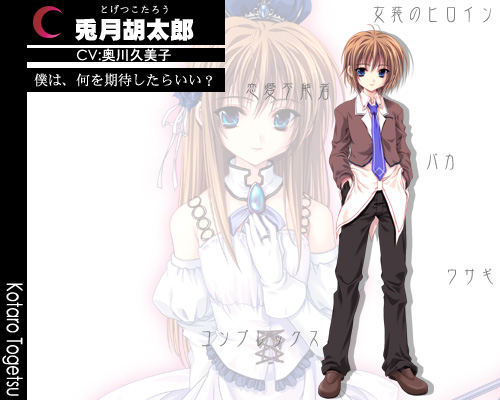 https://rei.animecharactersdatabase.com/./images/theirstyles/kotaro.jpg