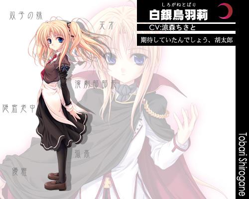 https://rei.animecharactersdatabase.com/./images/theirstyles/tobari.jpg