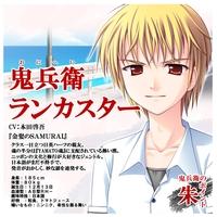 Image of Rankasutaa Onihei