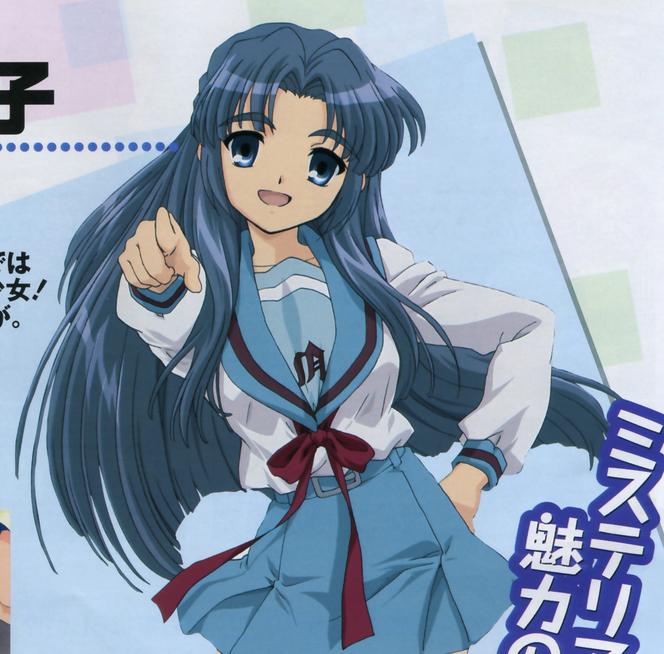 https://rei.animecharactersdatabase.com/./images/themelancholyofharuhisuzumiya/Ryoko_Asakura.png