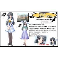 Image of Haruka Arisugawa