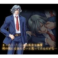 Image of Yuuma Nagamine