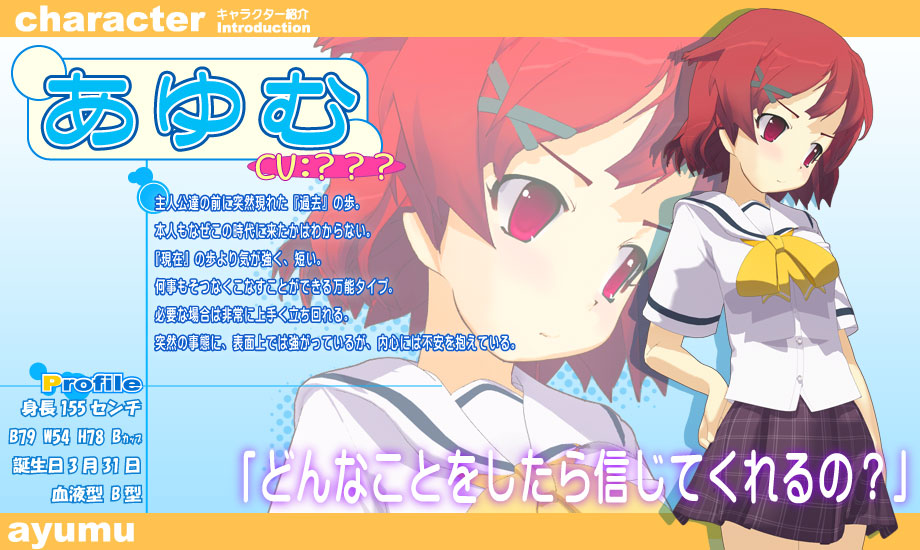 https://rei.animecharactersdatabase.com/./images/timeleap/Ayumu.jpg