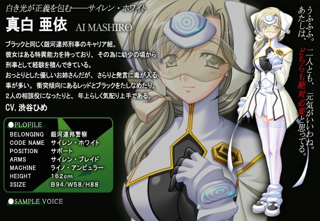 https://rei.animecharactersdatabase.com/./images/tokukeisentaisairenja/Ai_Mashiro.jpg