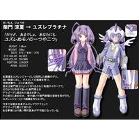 Ryouka Saimon / Yuzure Platina