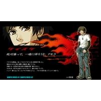 Image of Keisuke