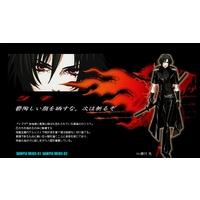 Image of Shiki
