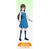 Image of Hiromi Yuasa
