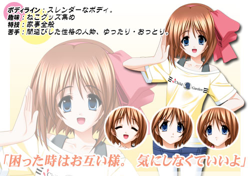 https://rei.animecharactersdatabase.com/./images/tutorialsummer/Konatu_Seto.jpg