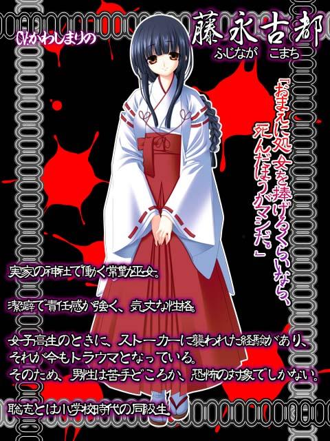 https://rei.animecharactersdatabase.com/./images/virgin/Komachi_Fujinaga.jpg
