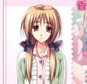 https://rei.animecharactersdatabase.com/./images/yakuchu/Maki_Kagawa.png