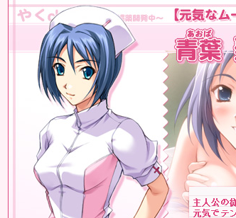 https://rei.animecharactersdatabase.com/./images/yakuchu/Miwa_Aoba.png