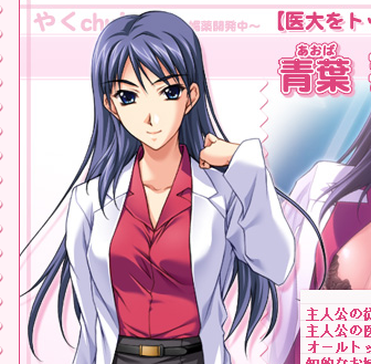https://rei.animecharactersdatabase.com/./images/yakuchu/Nanako_Aoba.png