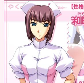 https://rei.animecharactersdatabase.com/./images/yakuchu/Youko_Wada.png