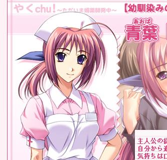 https://rei.animecharactersdatabase.com/./images/yakuchu/Yui_Aoba.png