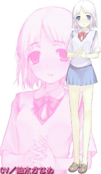 https://rei.animecharactersdatabase.com/./images/yumemirukusuri/Aeka_Shiraki.jpg