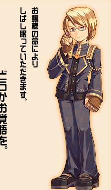 https://rei.animecharactersdatabase.com/./images/zwei2/Claude.png