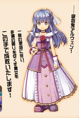 https://rei.animecharactersdatabase.com/./images/zwei2/Fiona.png