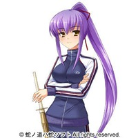 Image of Murasaki Tachikawa