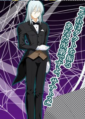 https://rei.animecharactersdatabase.com/images/2426/Takumi_Hyoudou.png