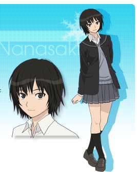 https://rei.animecharactersdatabase.com/images/2445/Ai_Nanasaki.png