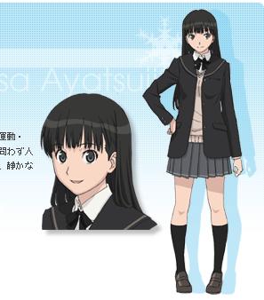 https://rei.animecharactersdatabase.com/images/2445/Tsukasa_Ayatsuji.png