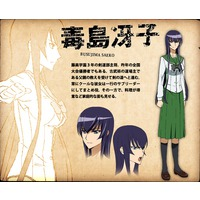 Profile Picture for Saeko Busujima