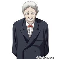 Image of Shuugo Yaku