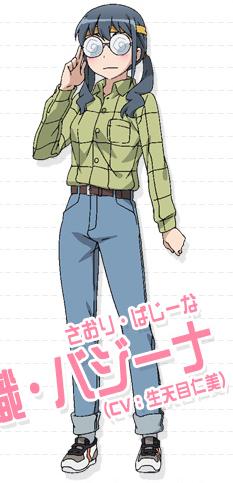 https://rei.animecharactersdatabase.com/images/2501/Bajiina_Saori.png